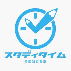 ロゴマークデザイン「スタディタイム」様
