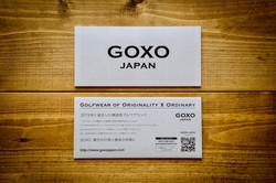 カタログパンフレット&カード制作「GOXO JAPAN」様