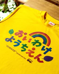 スタッフTシャツ制作「追分幼稚園」様
