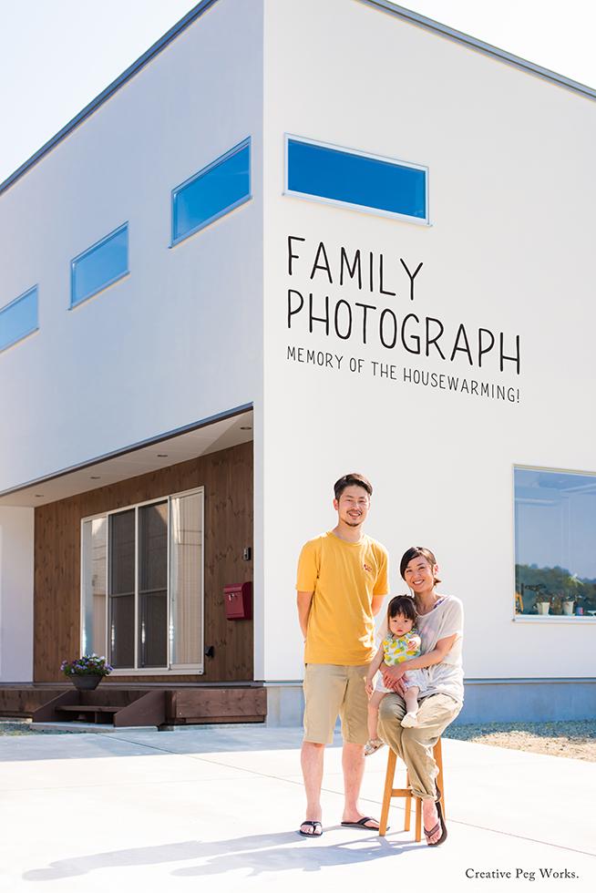 近藤家のご家族写真。