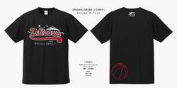 Tシャツデザイン&印刷「石沢女子ミニバスケットボールスポーツ少年団」様