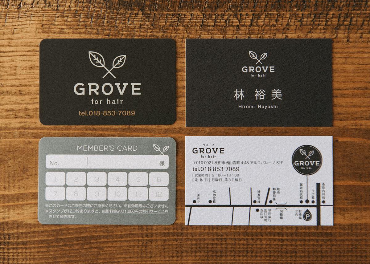 名刺&ショップカード制作「GROVE for hair」様