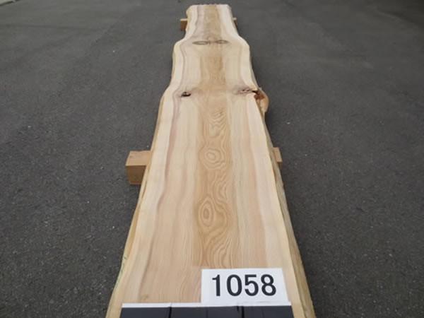 天然秋田杉厚板 TAS-1058