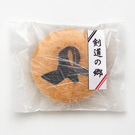 生菓子 剣道の街 ごま