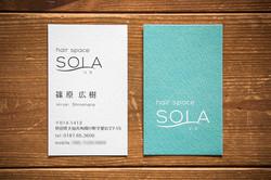 名刺制作「hair space SOLA」様