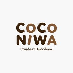 ロゴマークデザイン「Garden Kitchen COCONIWA」様
