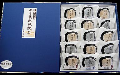剣道の街セット(大)