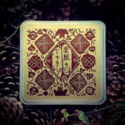 ラベル&カード制作「栗鼠のごちそう」