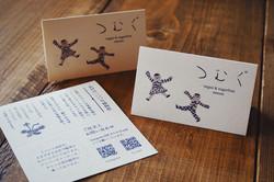 「二つ折りショップカードデザイン」