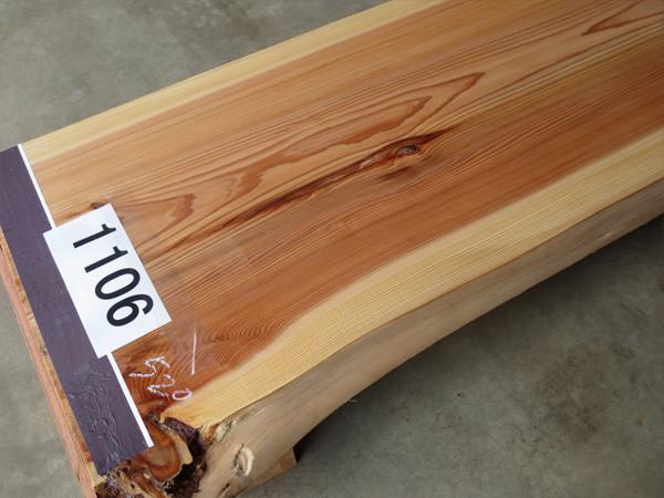 天然秋田杉厚板 TAS-1106