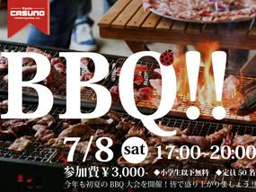 BBQ大会!!!