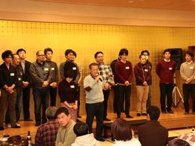12/16 忘年会に伴う営業時間変更