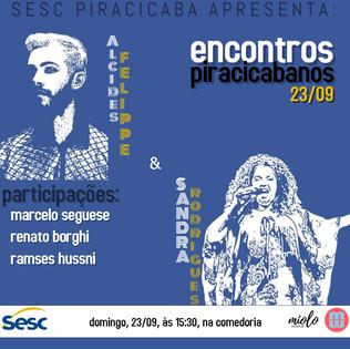 SESC 5.jpg