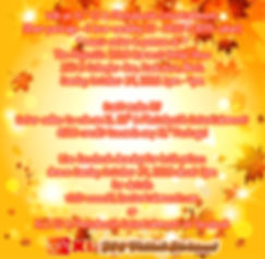 Fall_Background_with_Leaves_1000x.jpg