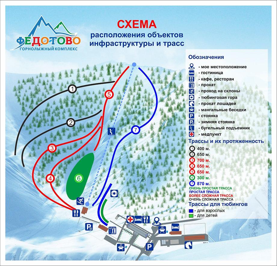 Схема СДК Федотово