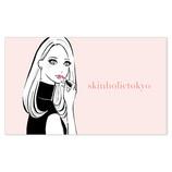 skinholictokyo web banner