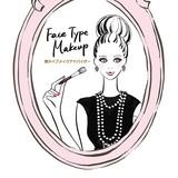 Face Type Logo / 顔タイプアドバイザー資格ロゴ