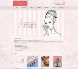 Ameri website banner1