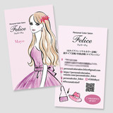 Felice business Card