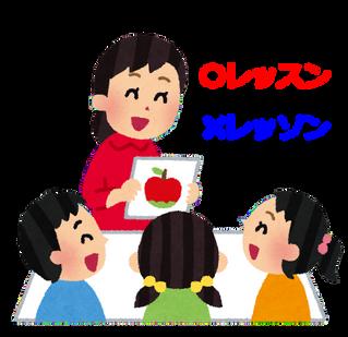 間違いやすいカタカナの単語~Katakana words that are easily mistaken~
