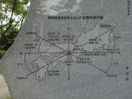 "最古の神社「伊弉諾神宮」The oldest Shrine ""Izanagi Jingu"""