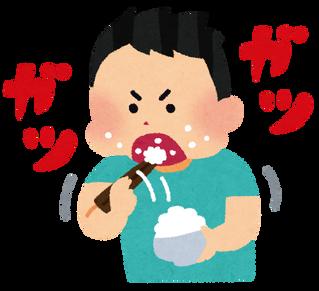 """「もぐもぐ」「ぱくぱく」食べるときのオノマトピア/ """"Munch"""", """"Gobble"""" onomatopoeia when eating"""