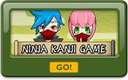 漢字を楽しもう!Kanji is fun!
