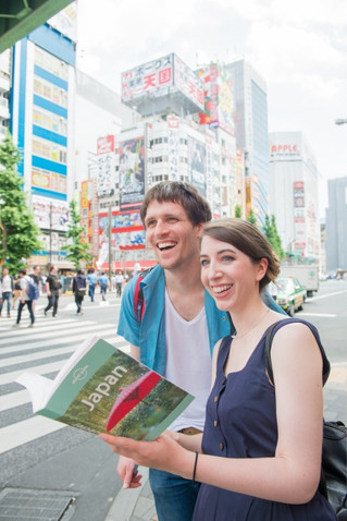 日本に旅行しよう!Let's take a trip to Japan!