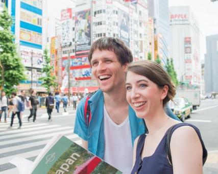 日本に旅行しよう!Let's take a trip to Japan!