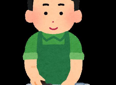 JLPT N1 漢字「鮮」