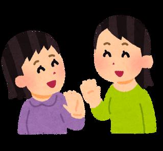 """日本人は毎日「元気ですか?」って聞かない Japanese people don't ask """"GENKI DESUKA?"""" every day"""