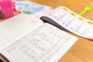 漢字の勉強方法について