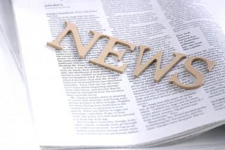 日本のニュースリンク集 Link Collection of Japanese News