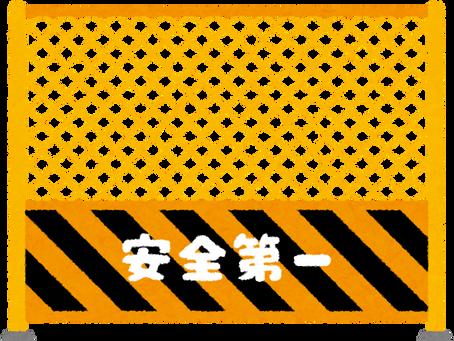 JLPT N1 漢字「施」