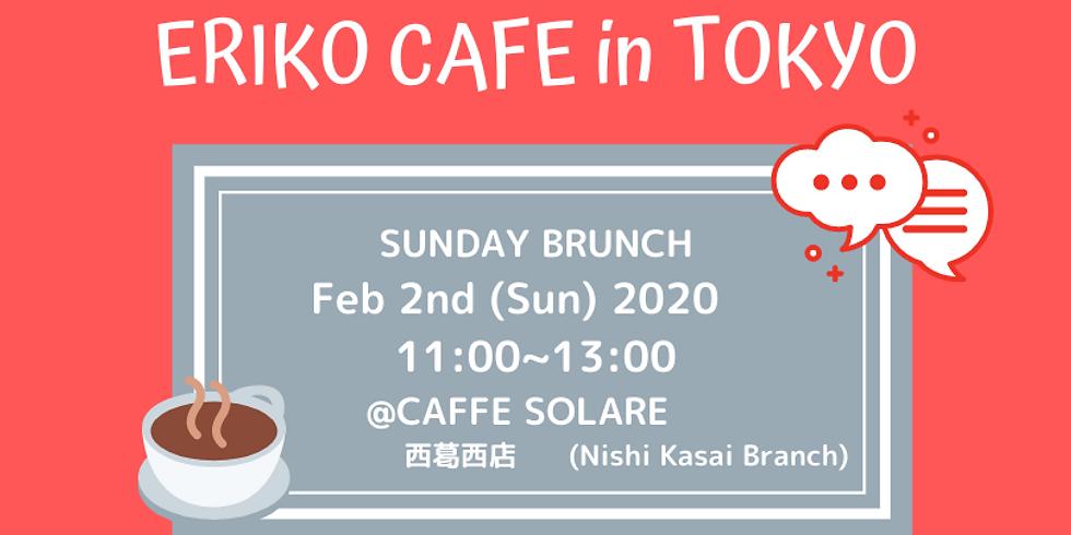 ERIKO CAFE in TOKYO