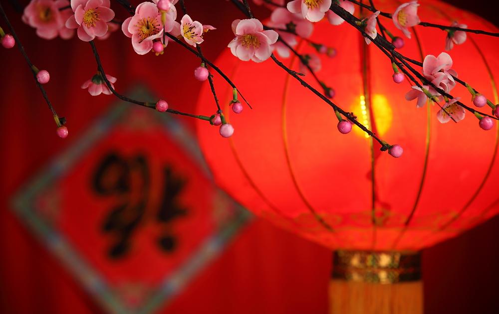 Tips / Año Nuevo chino 2021