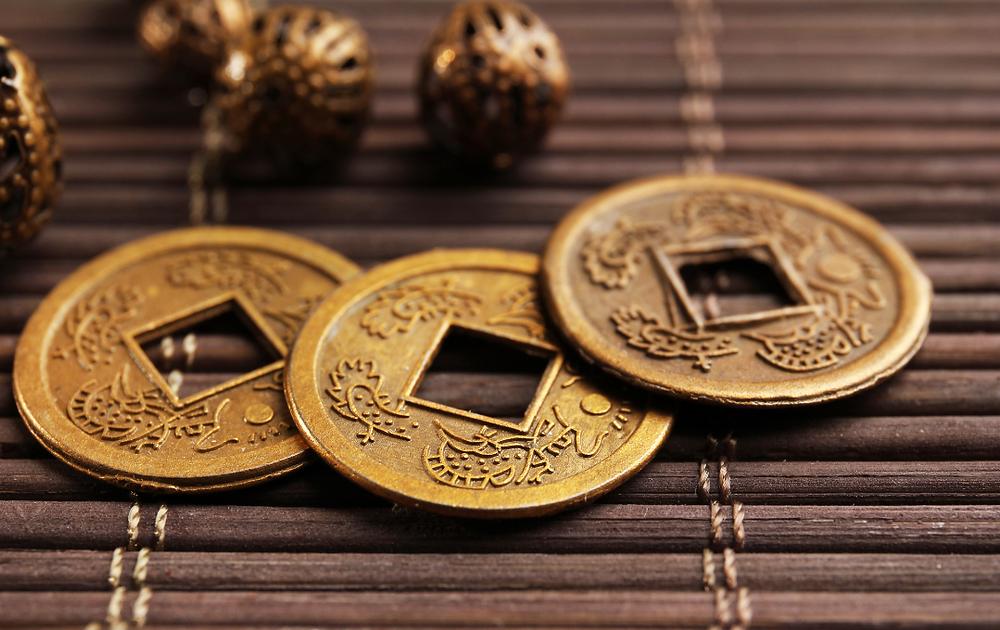 Simbología china (monedas)