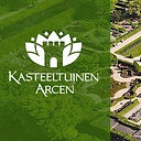 Kasteeltuinen Arcen laat u kennis maken van een prachtige omgeving ingevuld met puur natuur.
