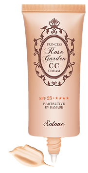 Solone Princess Rose Garden