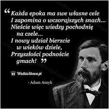 adam4.jpg