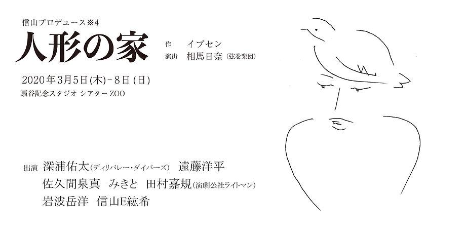 info_n04-1.jpg