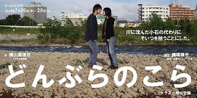 info_h01-2.jpg