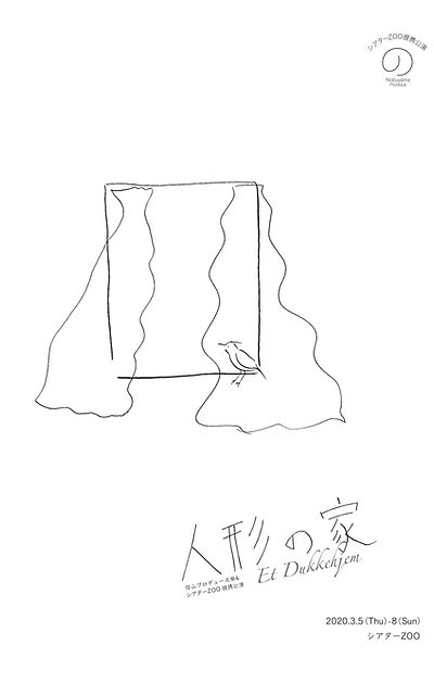 fl_n04.jpg