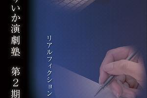 (e02)フライヤー(表)統合.jpg