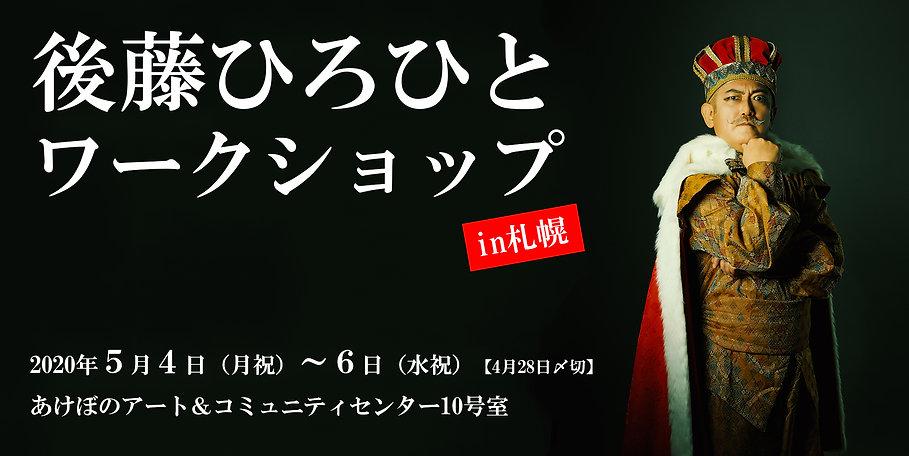 pr_daioh.jpg
