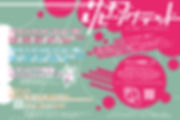 ゆりいか_サチコリビングデッド_入稿用データ.jpg