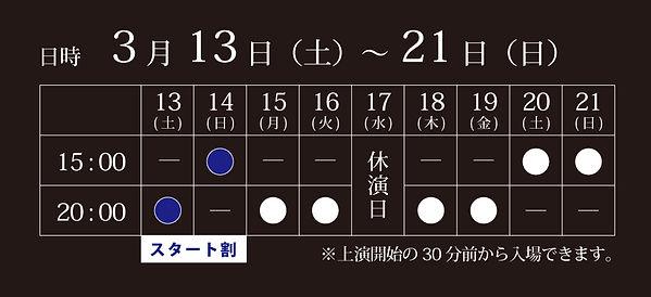 date2.jpg