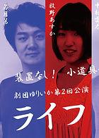 info_ge02.jpg