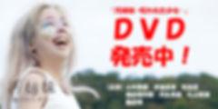 dvd_oshimai2.jpg