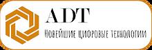 logo_adt_rus_300.png